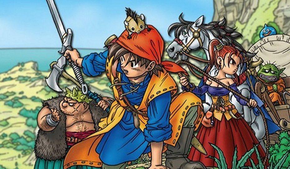 Dragon Quest VIII 3ds