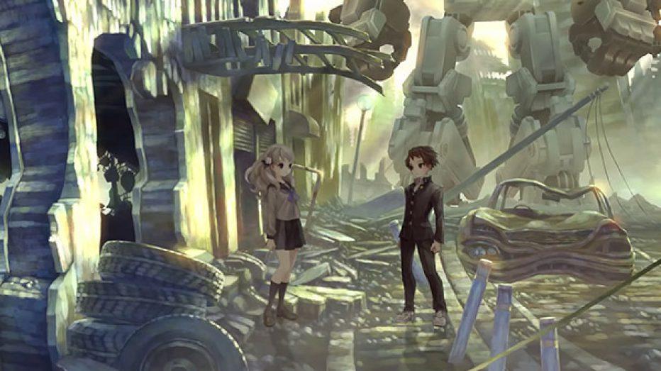 13 Sentinels:Aegis Rim