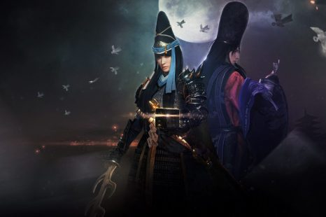 Nioh 2:Darkness in the Capital DLC
